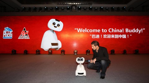 "Alpha, Turing Robot, and Blue Frog Robotics to Build China's First ""Smart Home Ecosystem"""